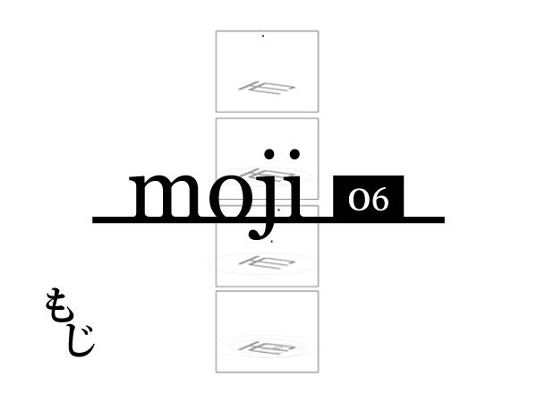 moji_06
