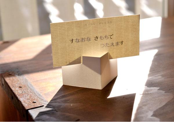 光のカード-m1